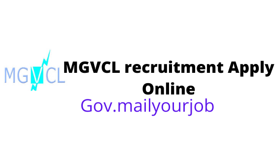MGVCL recruitment Apply Online