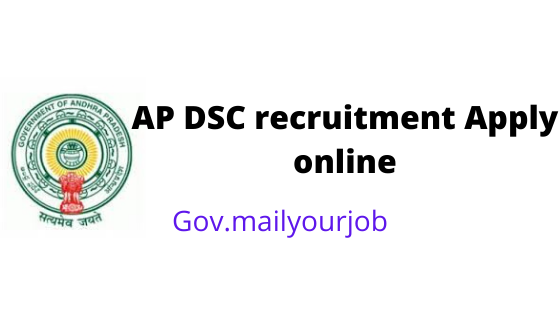 AP DSC recruitment apply online