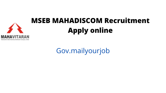 MSEB mahadiscom recruitment apply online