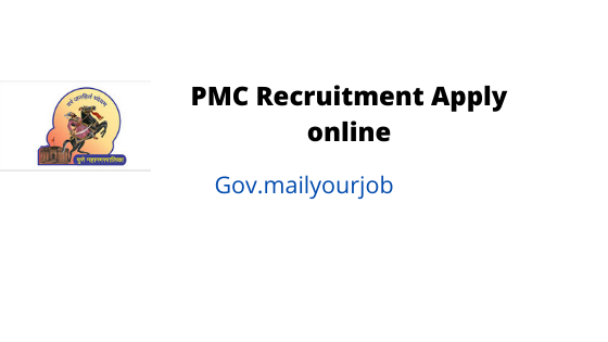 pmc recruitment apply online