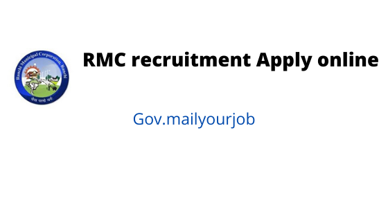 RMC Recruitment apply online