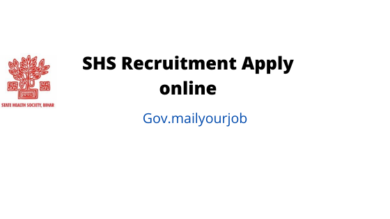 SHS recruitment apply online