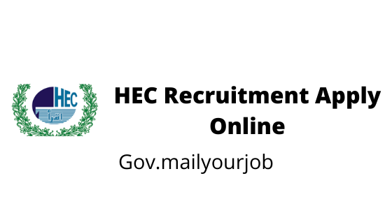 HEC Recruitment apply online