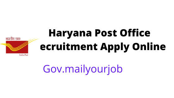 Haryana Post Office Recruitment APPLY ONLINE
