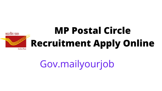 MP Postal Circle Recruitment apply online
